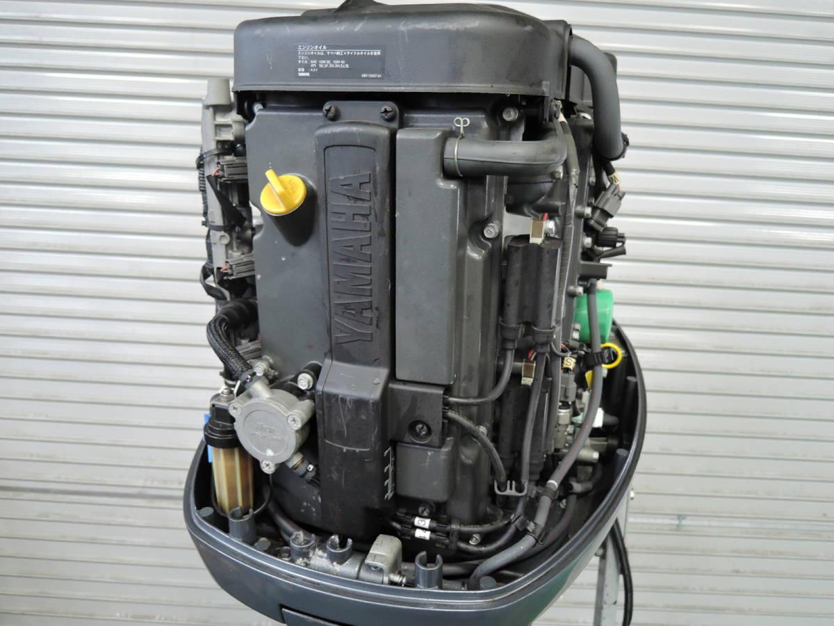 エンジン始動OK YAMAHA ヤマハ 船外機 115馬力 4スト インジェクション S490517 スズキ トーハツ ホンダ 60 70 80 90 100 130 150_画像6
