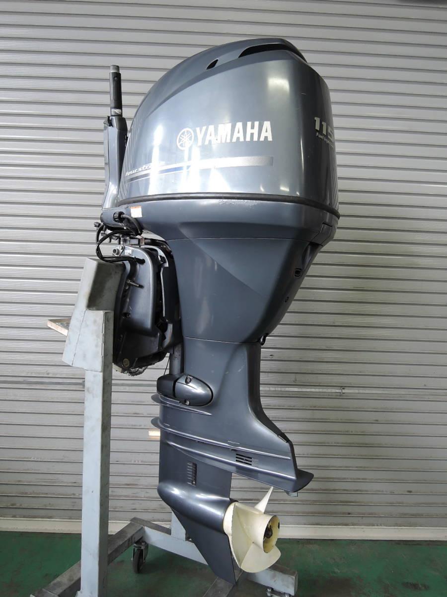 engine starting OK YAMAHA Yamaha outboard motor 115 horse