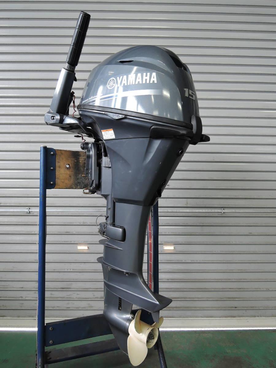 エンジン始動OK YAMAHA ヤマハ 船外機 15馬力 4スト M550513 スズキ トーハツ ホンダ 8 9.9 18 20 25 30 40