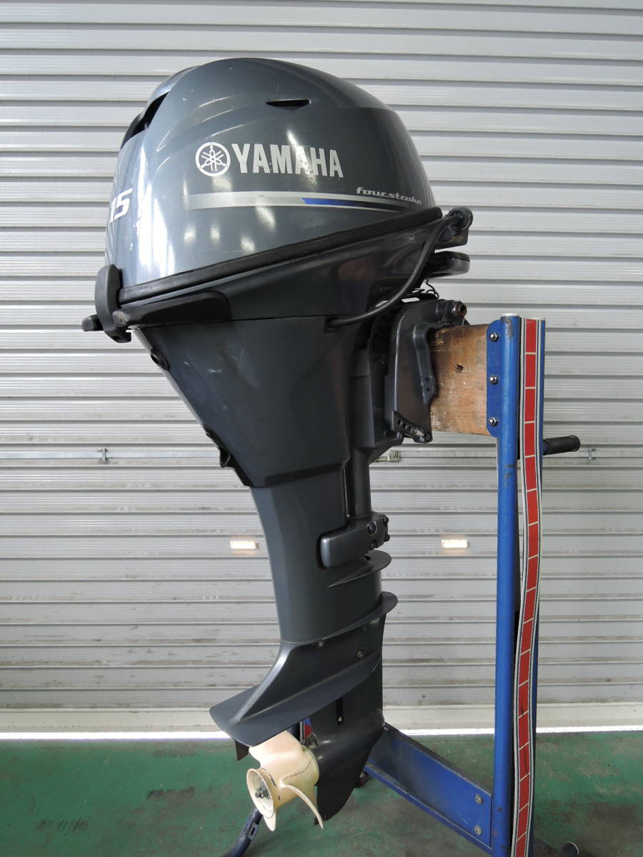 エンジン始動OK YAMAHA ヤマハ 船外機 15馬力 4スト M550513 スズキ トーハツ ホンダ 8 9.9 18 20 25 30 40_画像2