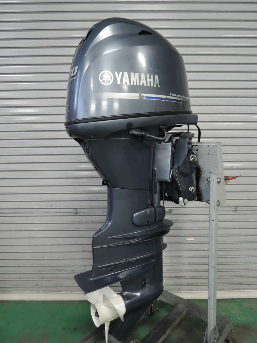 エンジン始動OK YAMAHA ヤマハ 船外機 70馬力 インジェクション 4スト ジャンク M220513 スズキ トーハツ ホンダ 40 50 60 80 90 100 115_画像2