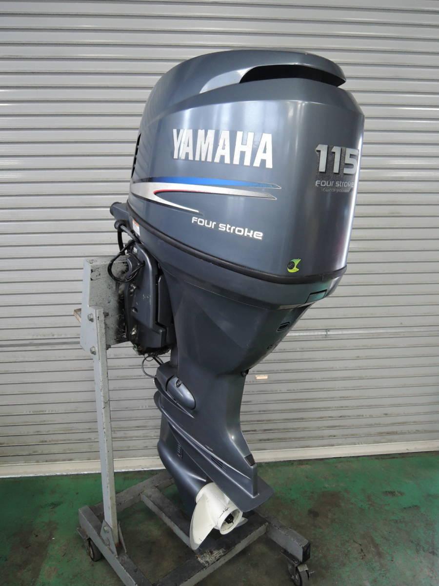 エンジン始動OK YAMAHA ヤマハ 船外機 115馬力 4スト インジェクション S490517 スズキ トーハツ ホンダ 60 70 80 90 100 130 150