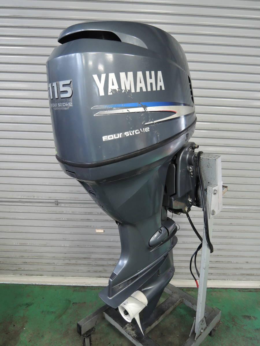 エンジン始動OK YAMAHA ヤマハ 船外機 115馬力 4スト インジェクション S490517 スズキ トーハツ ホンダ 60 70 80 90 100 130 150_画像2