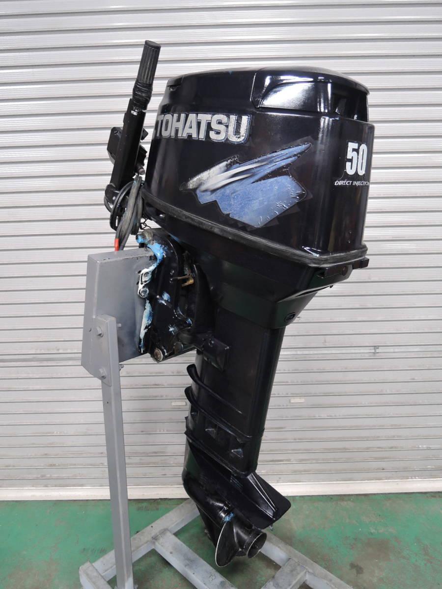 エンジン始動OK TOHATSU トーハツ 船外機 50馬力 TLDI M780515 スズキ ヤマハ ホンダ 20 25 30 40 60 70 80_画像1