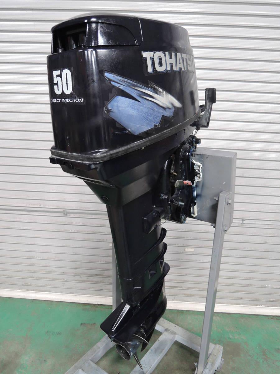 エンジン始動OK TOHATSU トーハツ 船外機 50馬力 TLDI M780515 スズキ ヤマハ ホンダ 20 25 30 40 60 70 80_画像2