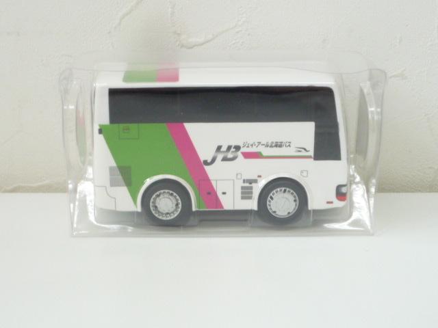 ◆◇チョロQ ジェイ・アール北海道 バス ①◇◆_画像3