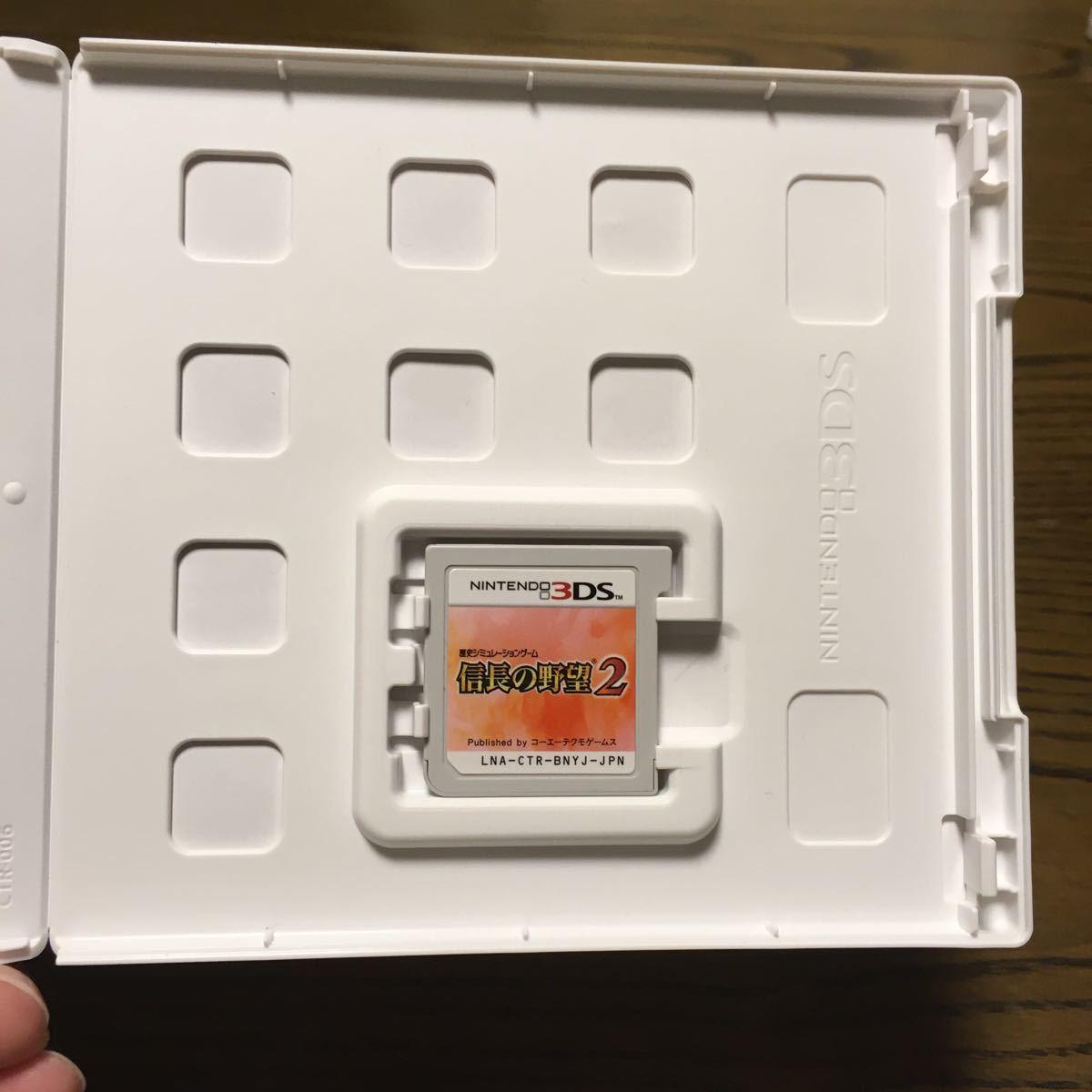 信長の野望 2 任天堂 3DS ソフト koei_画像3