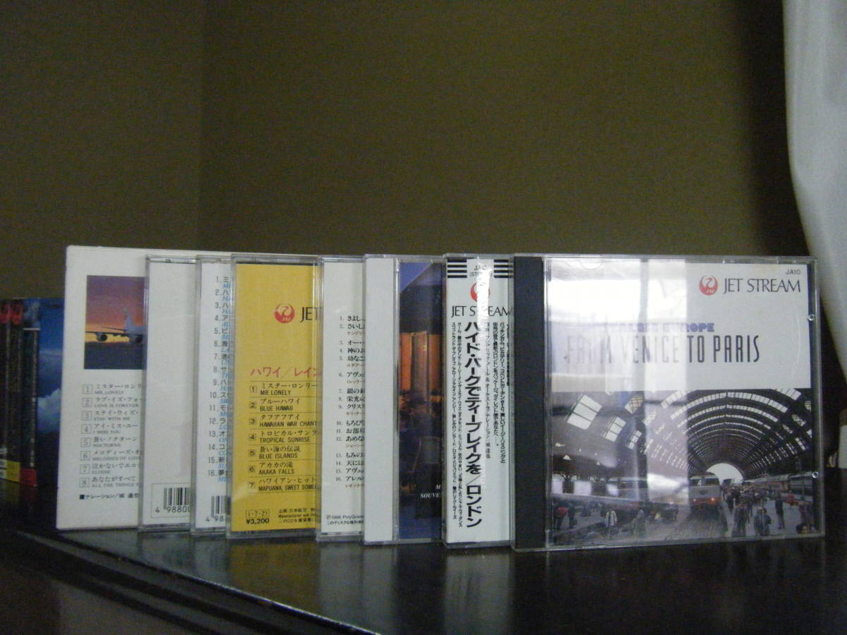 JAL ジェットストリーム CD、カセットテープ合わせて20点_画像7