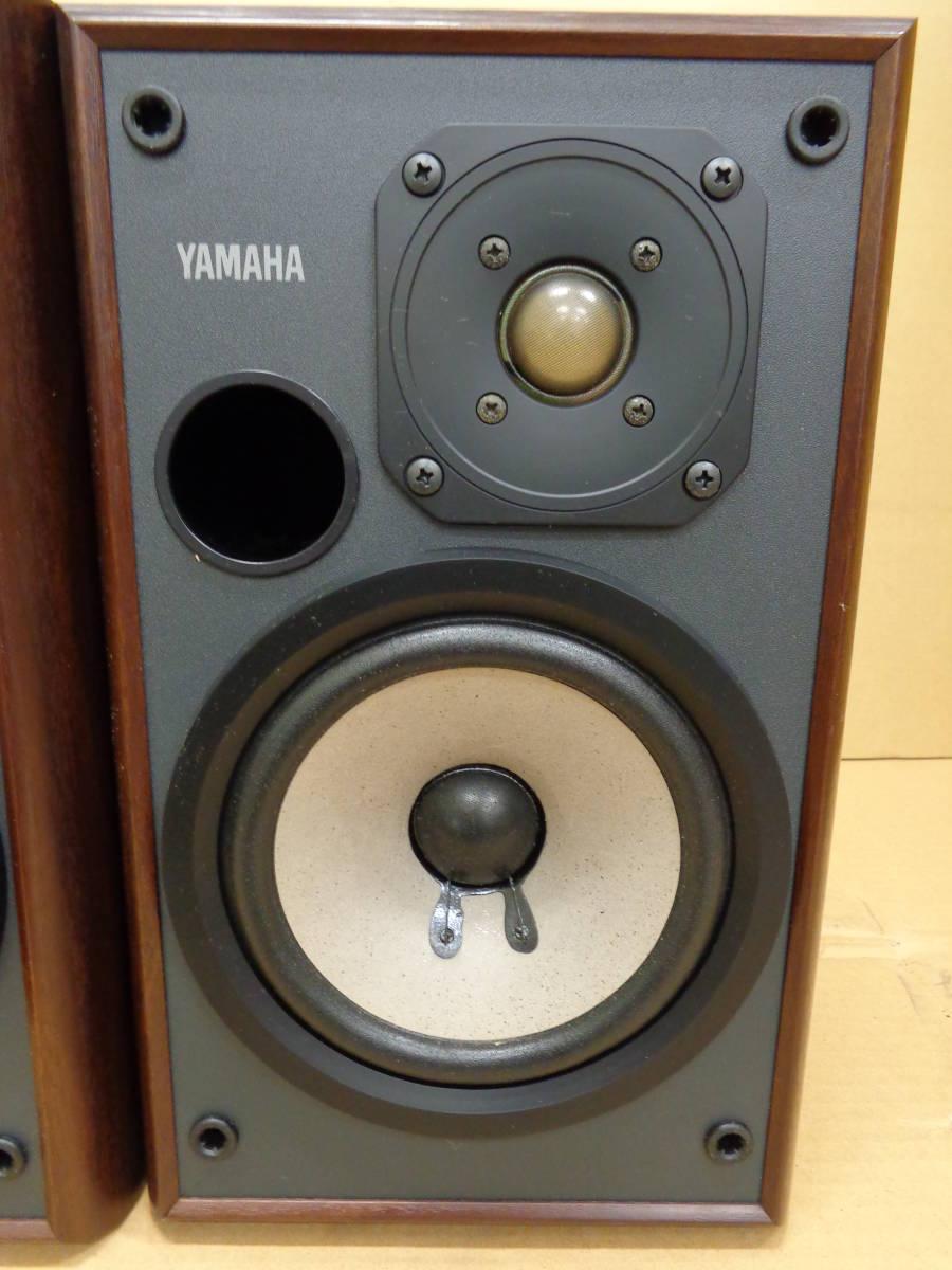 YAMAHA NS-2 スピーカーペア ヤマハ_画像3