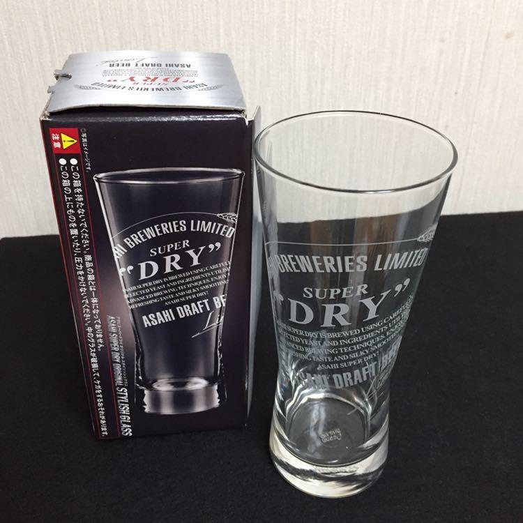 【非売品】アサヒ スーパードライ オリジナル スタイリッシュ グラス