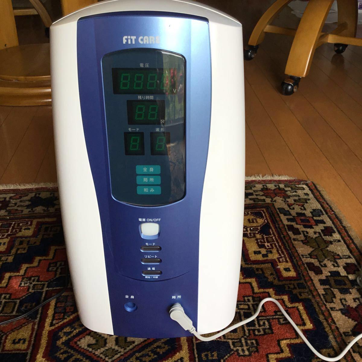 電磁治療器 フィットケア 定価58万円 局所電子ペン付き