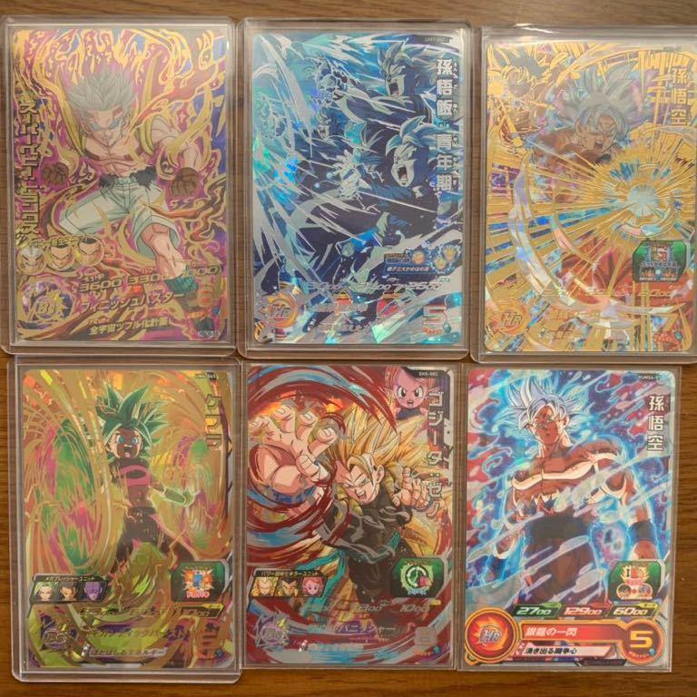 スーパードラゴンボールヒーローズ 15枚セット スーパーベビートランクス、um7-sec2 孫悟飯:青年期、um6-045 ケフラ など 1円スタート!