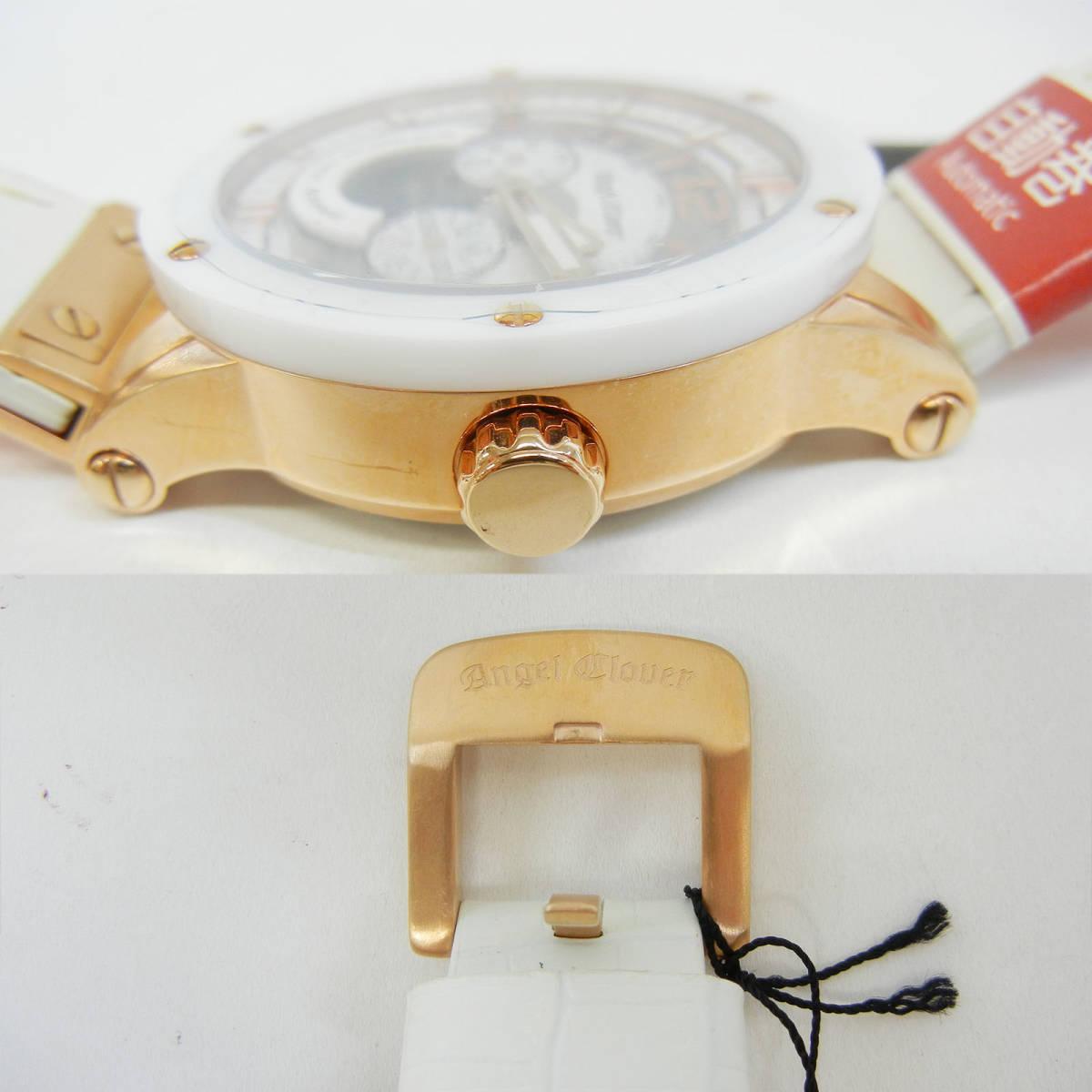 未使用♪【Angel Clover】エンジェルクローバー 腕時計 メンズ 自動巻 EVA43PWH-WH ①_画像5