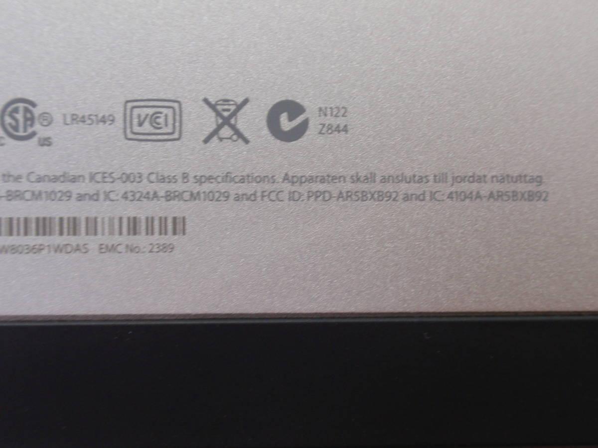 Apple アップル iMac A1311 (21.5-inch, Mid 2010) Intel CORE i3 3.06GHz 4GB_画像6