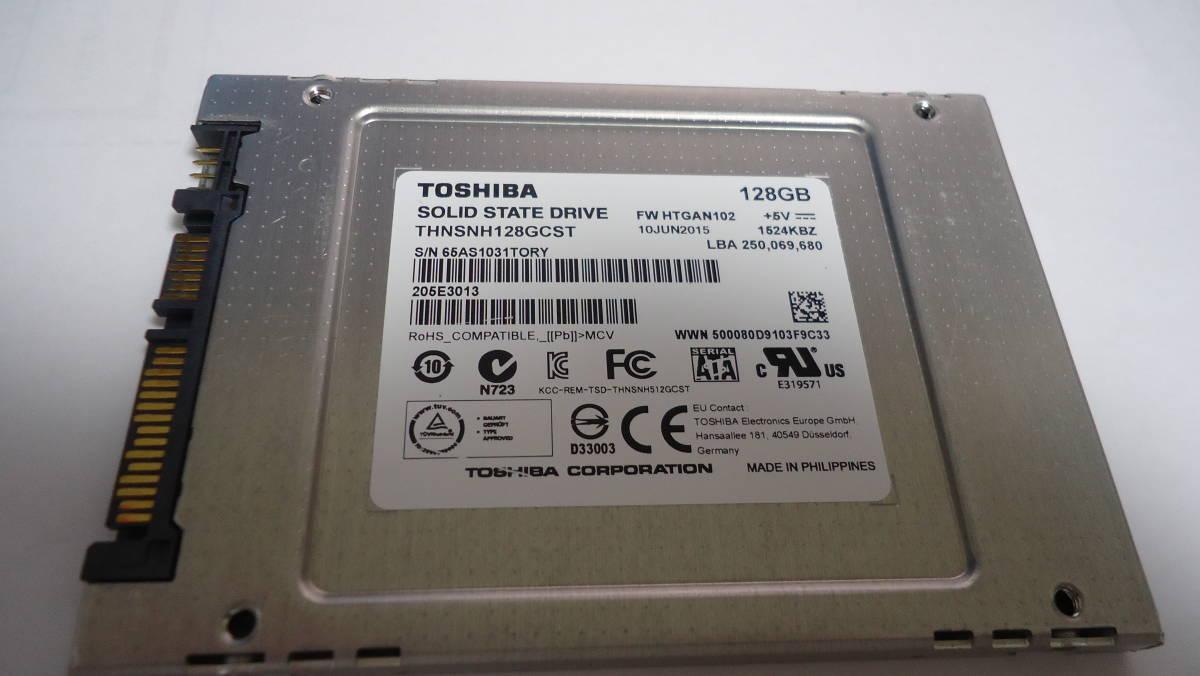 ♪♪1円 ~スタート 東芝 THNSNH128GCST 128GB SSD SATA 2.5インチ 中古♪♪