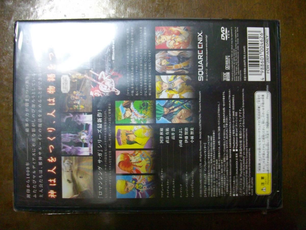 新品 PS2 Romancing SaGa Minstrel Song ULTIMATE HITS ロマンシング サガ ミンストレル ソング