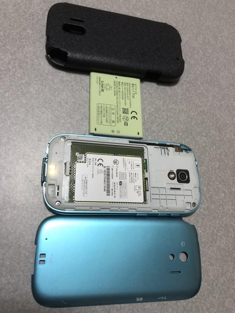 ドコモ らくらくスマートフォン 富士通 F-03K simロック解除、画面保護・ケース付き_画像8