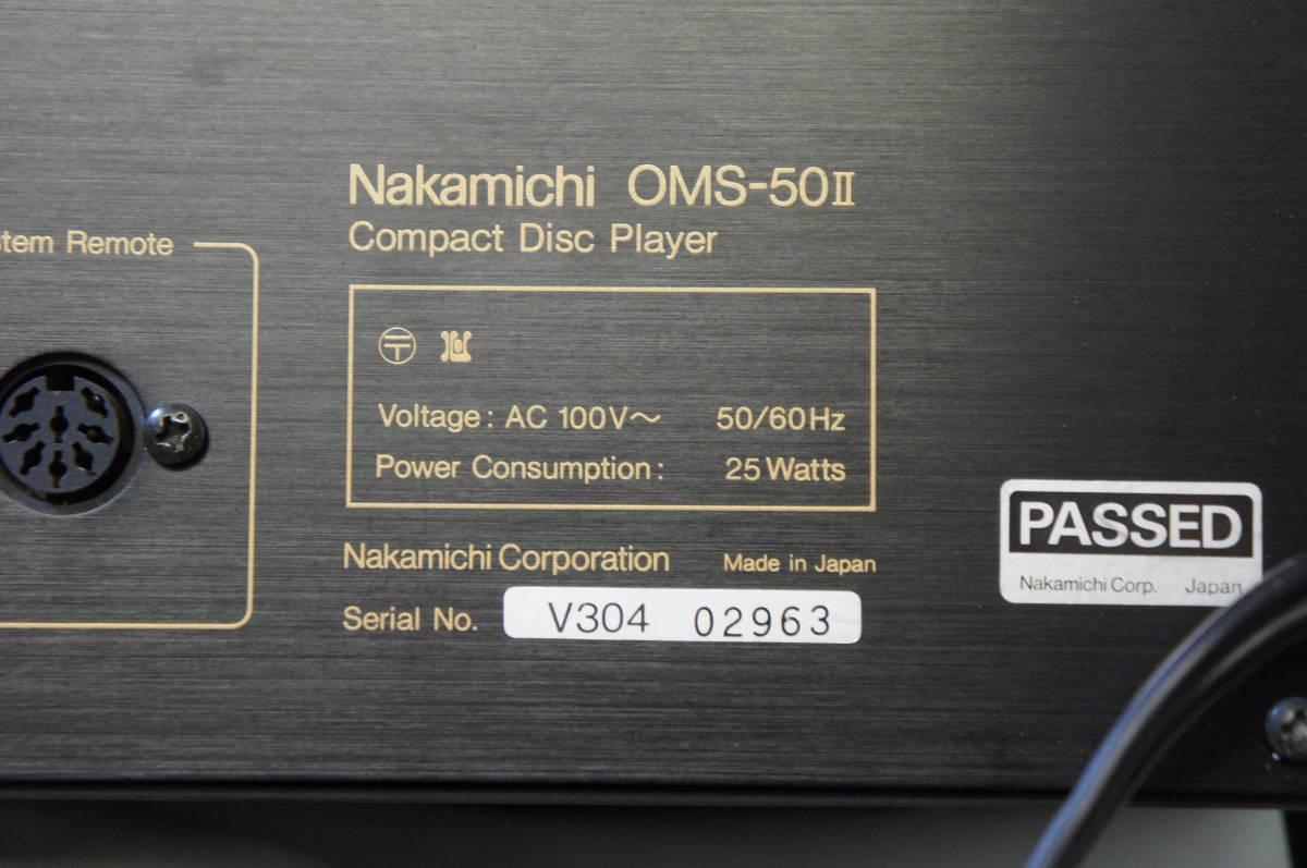 NAKAMICHI ナカミチ OMS-50Ⅱ 中古・難あり・ジャンク_画像4