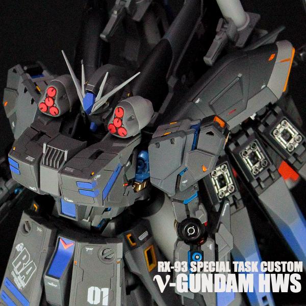 MG νガンダム ver.ka HWS特務機仕様 改修塗装済み完成品