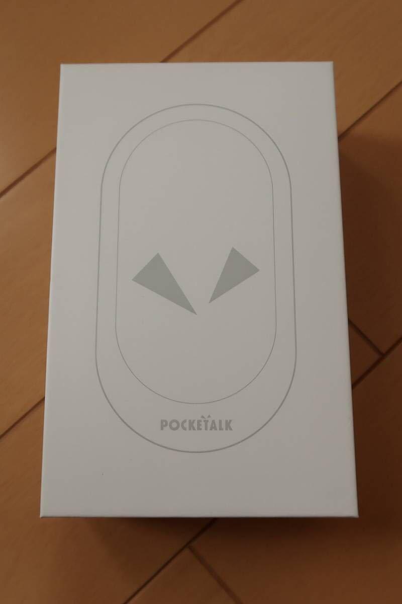 美品 ポケトーク POCKETALK Wシリーズ 昨年9月購入 保障残有り