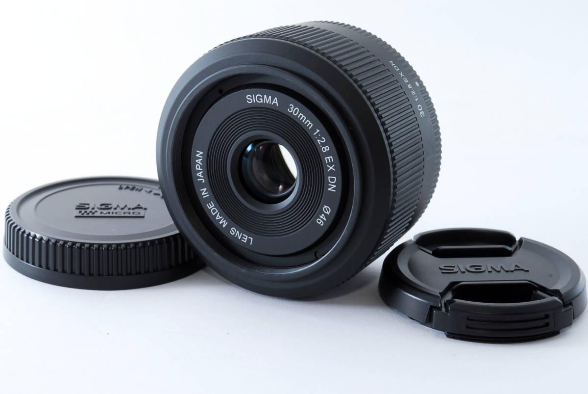 ★新品級★ シグマ SIGMA 30mm F2.8 EX DN マイクロフォーサーズ #3870_画像1