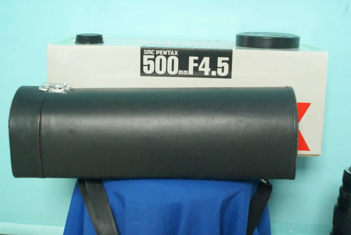 ペンタックス レンズ 500mm F4.5 SMC_画像5