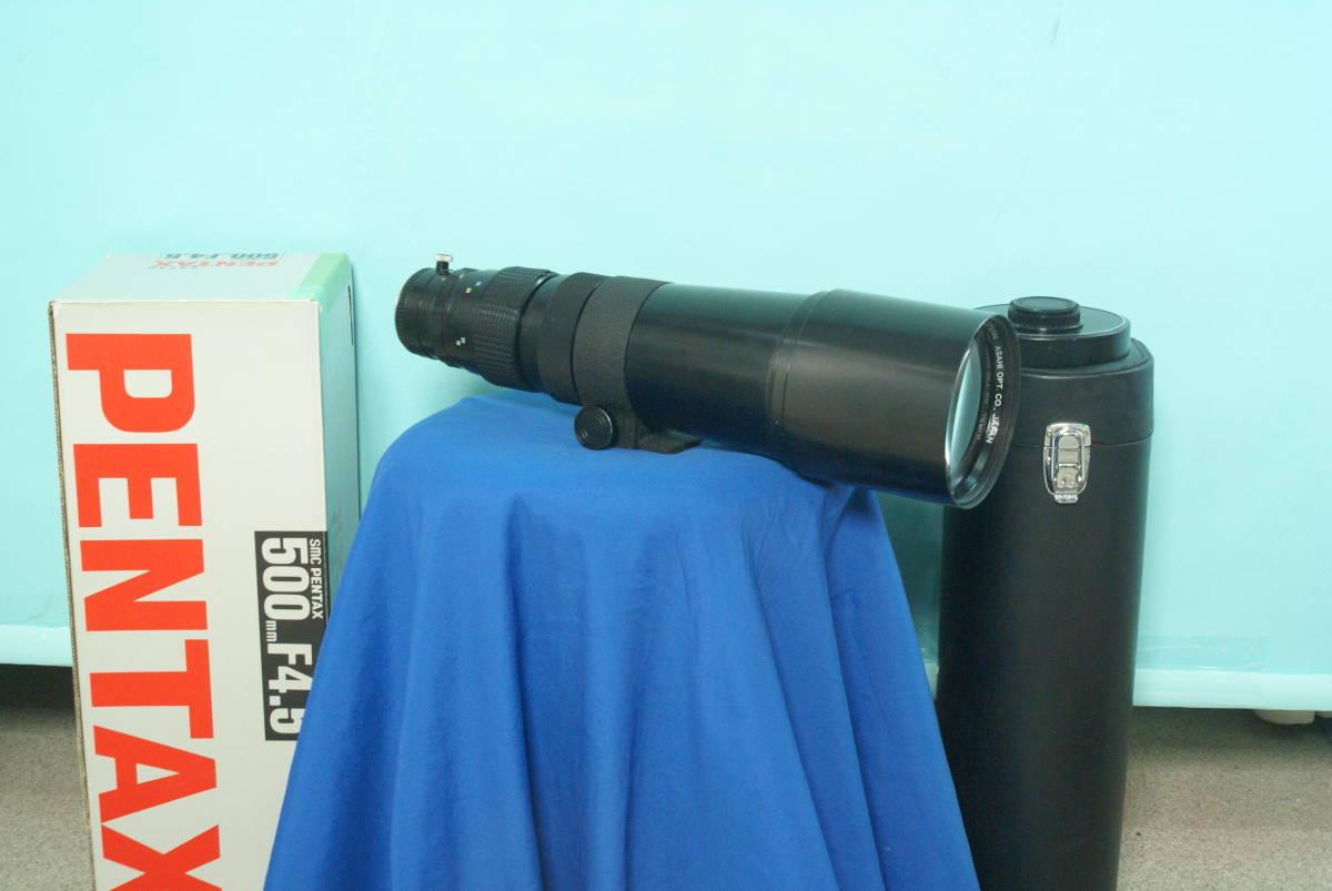 ペンタックス レンズ 500mm F4.5 SMC_画像3