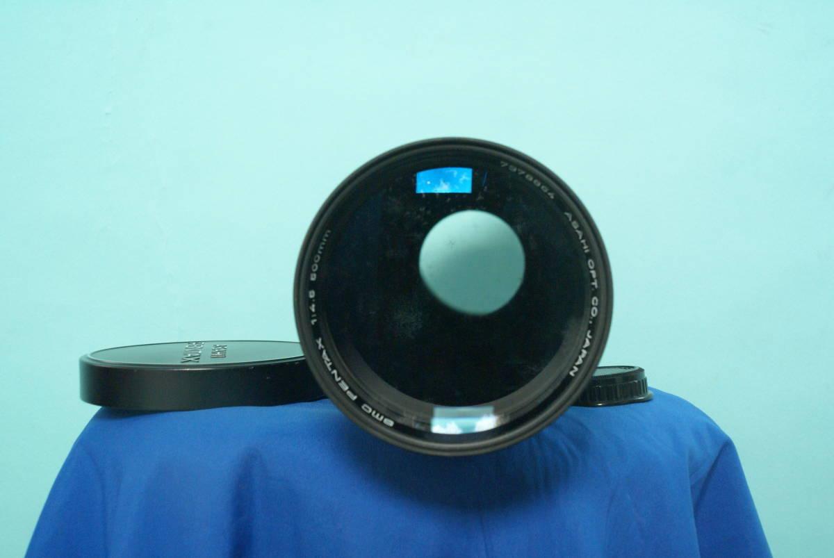 ペンタックス レンズ 500mm F4.5 SMC_画像2