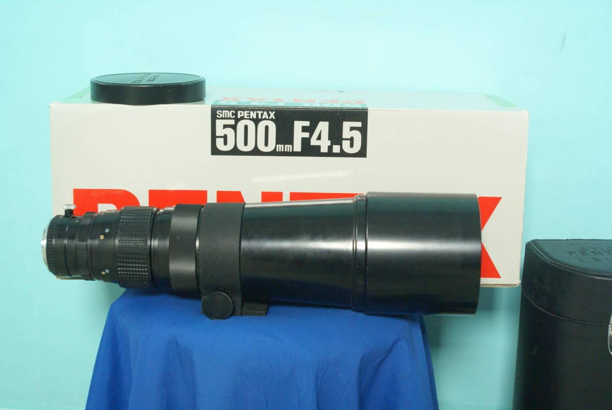 ペンタックス レンズ 500mm F4.5 SMC_画像4