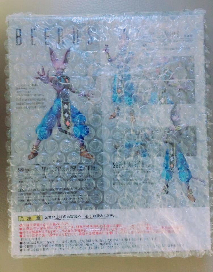 ドラゴンボールフィギュア ドラカプ S.H.Figuarts ビルス_画像2