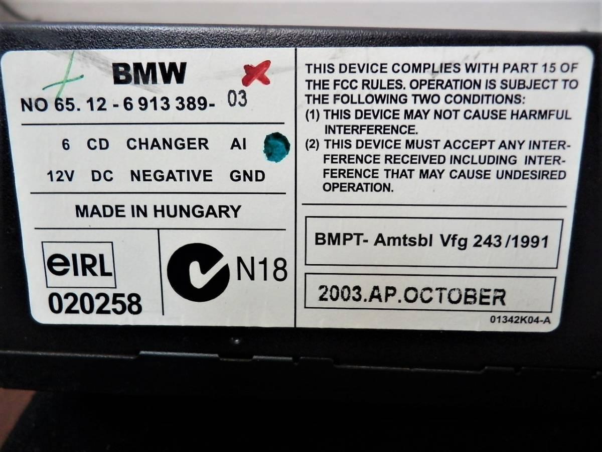 超希少!!送料込BMW Z4ロードスターE85(BT30)6連奏CDチェンジャー中古_画像5