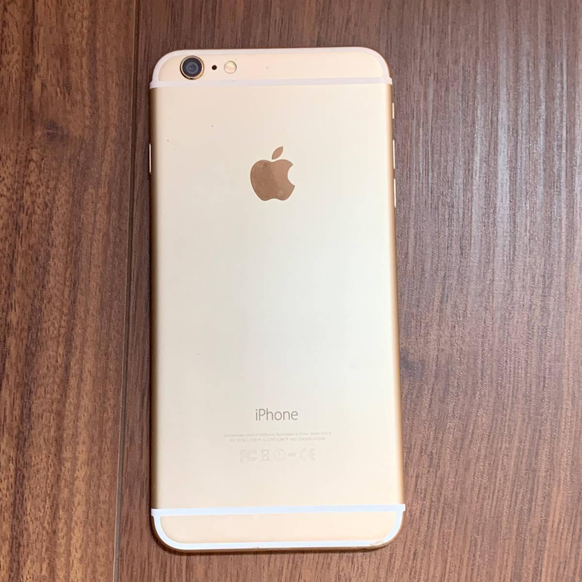 【SIMロック解除】判定○:iPhone6Plus 64GB ゴールド SoftBank ※ジャンク品_画像4