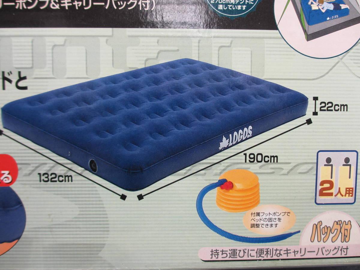 ロゴス LOGOS エアベッド ポンプ付き キャンプ 寝袋 寝具_画像2