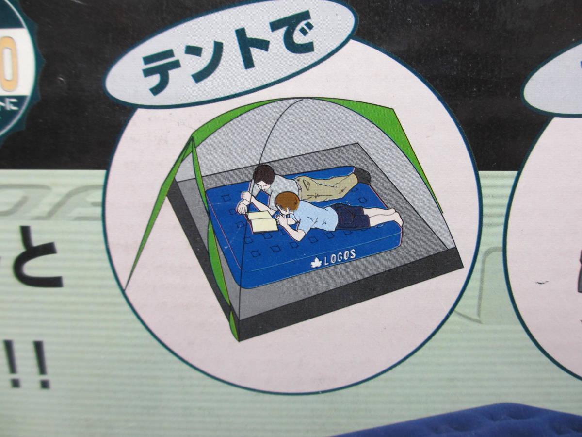 ロゴス LOGOS エアベッド ポンプ付き キャンプ 寝袋 寝具_画像5