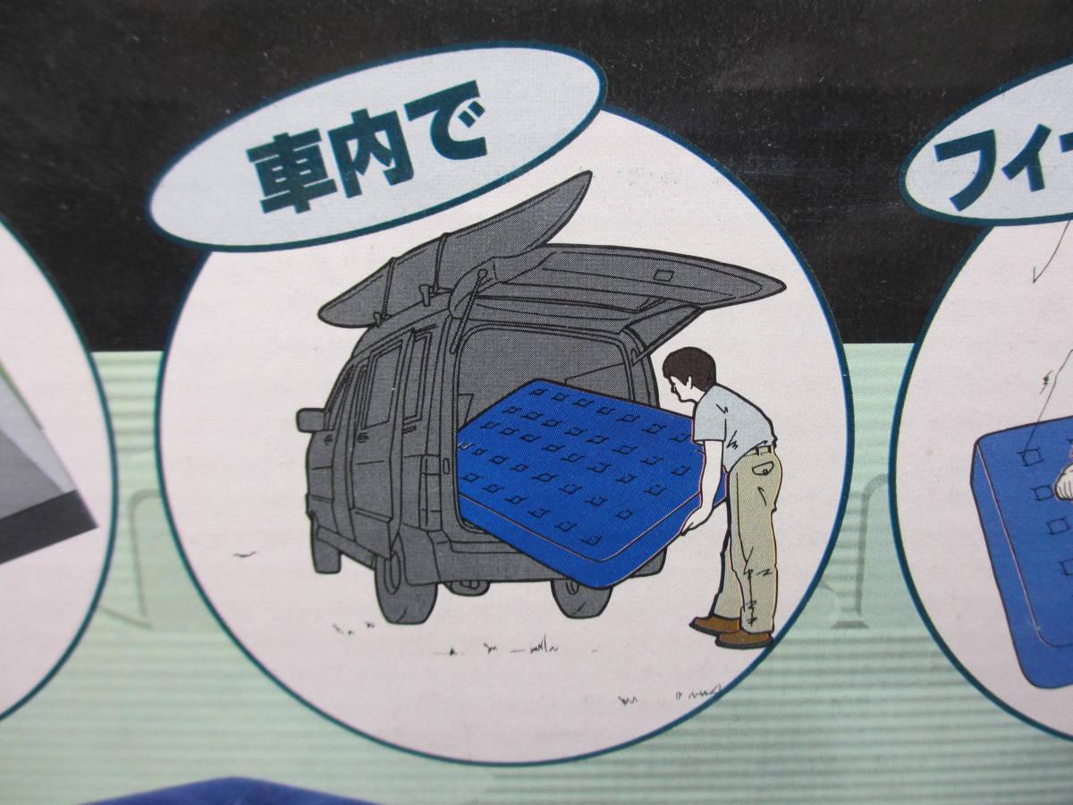 ロゴス LOGOS エアベッド ポンプ付き キャンプ 寝袋 寝具_画像7
