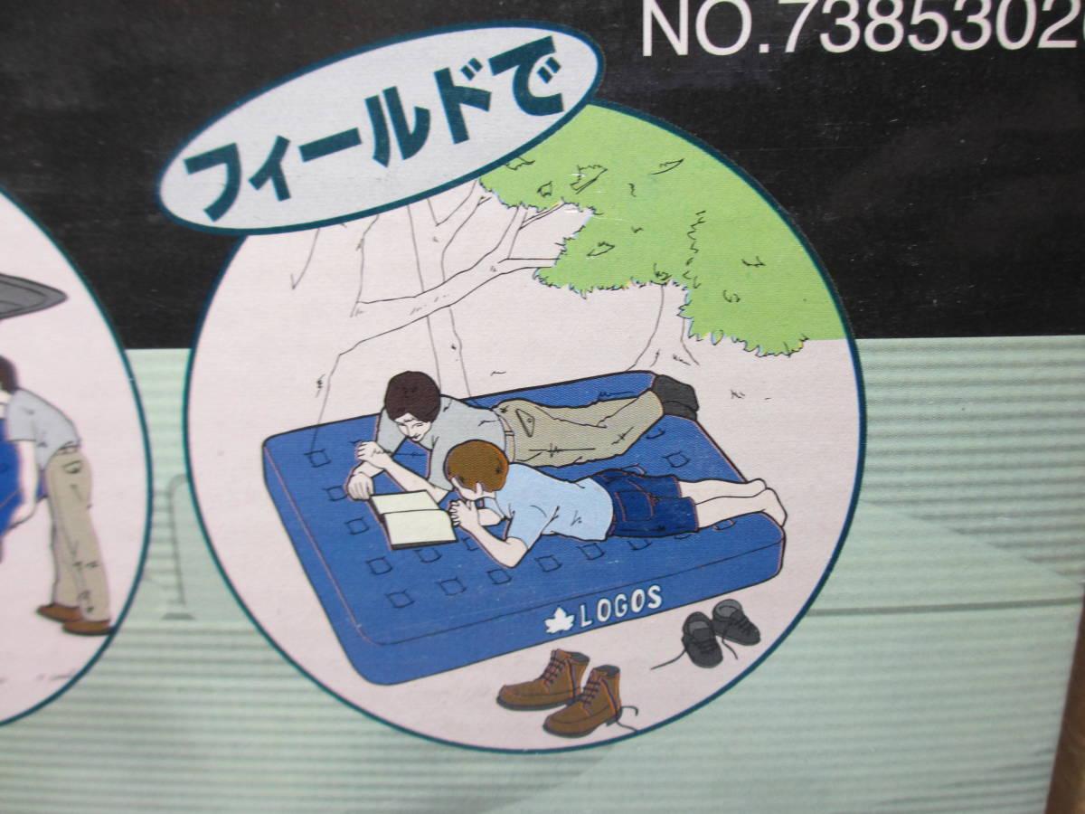 ロゴス LOGOS エアベッド ポンプ付き キャンプ 寝袋 寝具_画像6