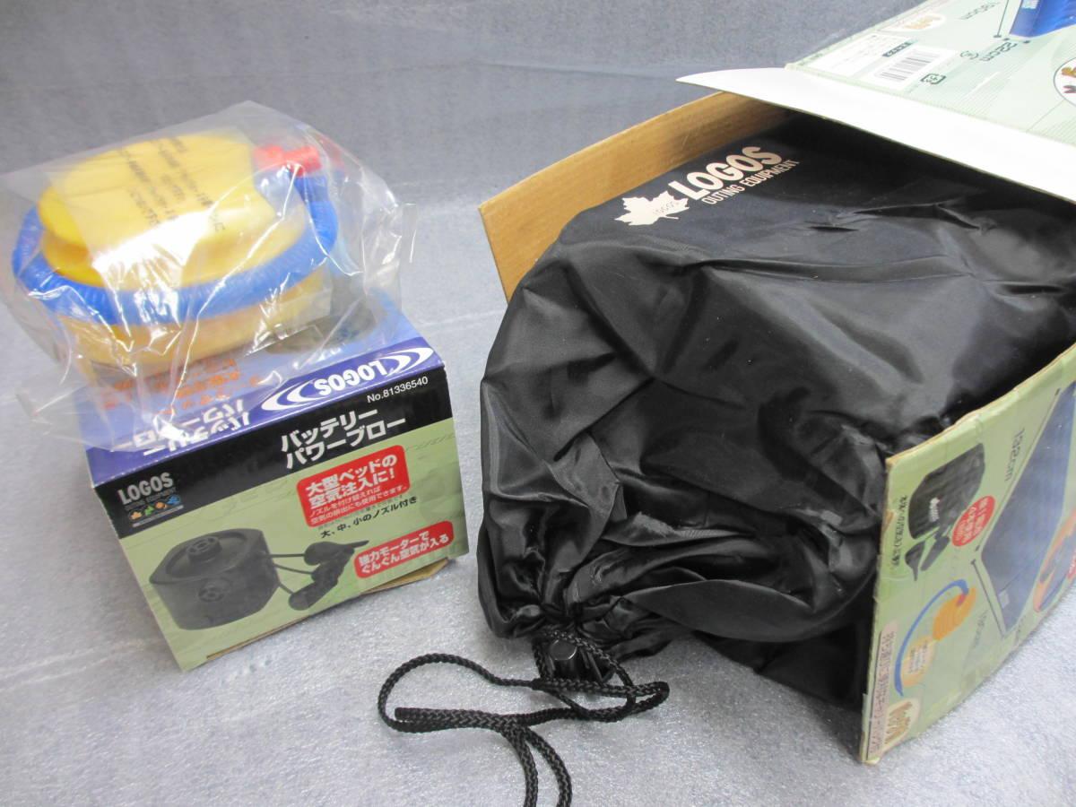 ロゴス LOGOS エアベッド ポンプ付き キャンプ 寝袋 寝具_画像3