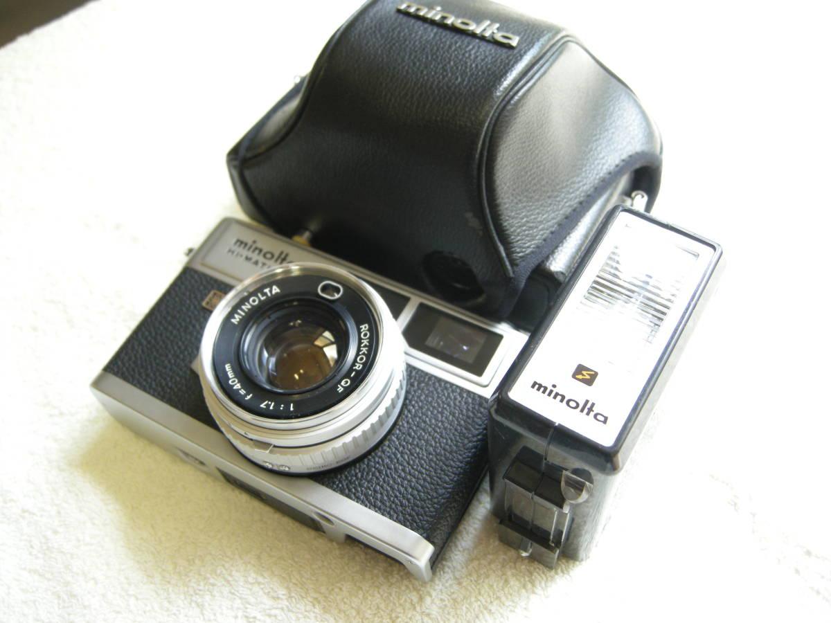 製備済み品、動作良好 ミノルタ ハイマチックE 和製ズミクロン銘玉Rokkor QF 40mm F1.7EEマチック動作品_画像9