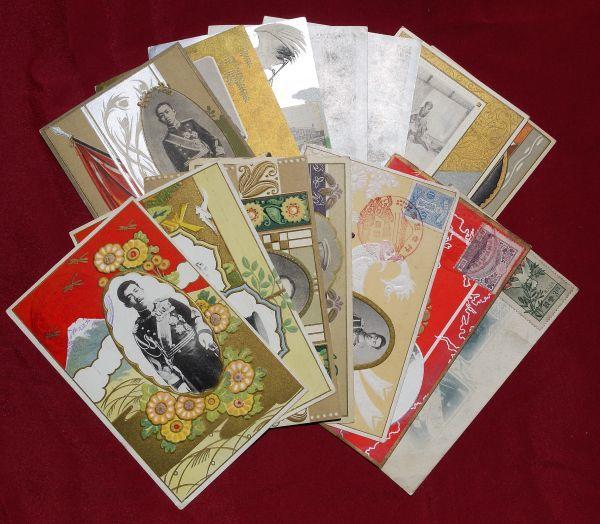 【戦前絵葉書!!】⑤ 切手貼り官白3枚含む全14枚ロット・天皇、皇太子デザイン