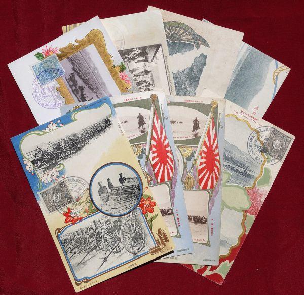 【戦前絵葉書!!】⑩ 戦役記念7種8枚ロット 切手貼り官白含む 逓信省発行