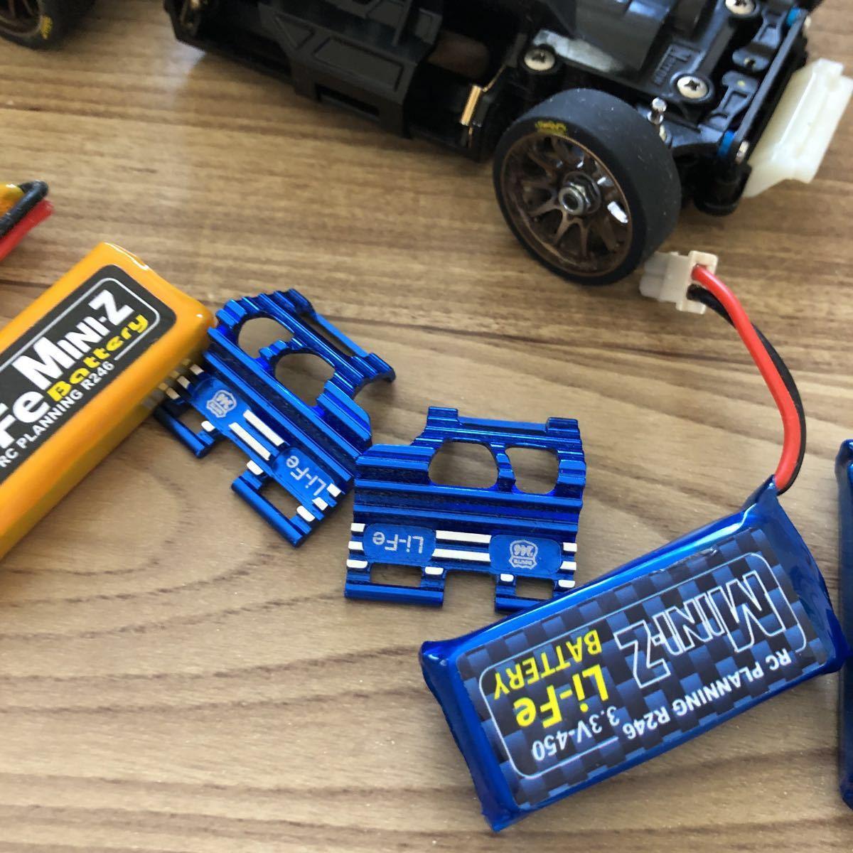 京商 ミニッツ mr03 VE オプション付き バッテリー付き_画像7