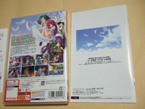 DC Angel Wish 君の笑顔にチュッ! はがき 付 ドリームキャスト Dreamcast 中古 ソフト エンジェル ウィッシュ_画像2