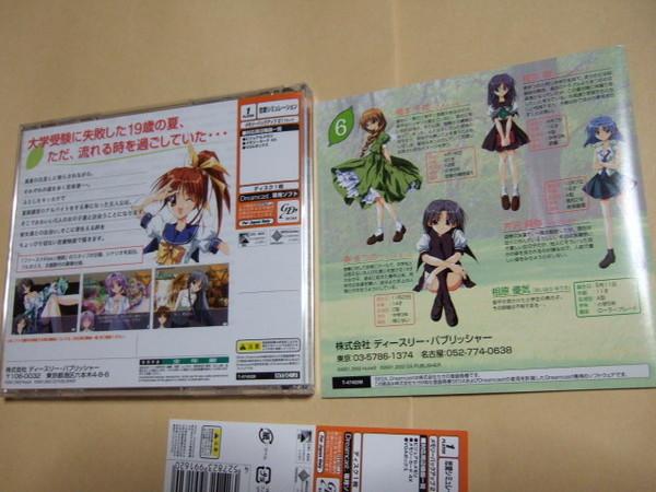 DC ふれあい 帯 付 ドリームキャスト Dreamcast 中古 ソフト THE 恋愛シミュレーション 3 SIMPLE 2000 DC Vol.03_画像2