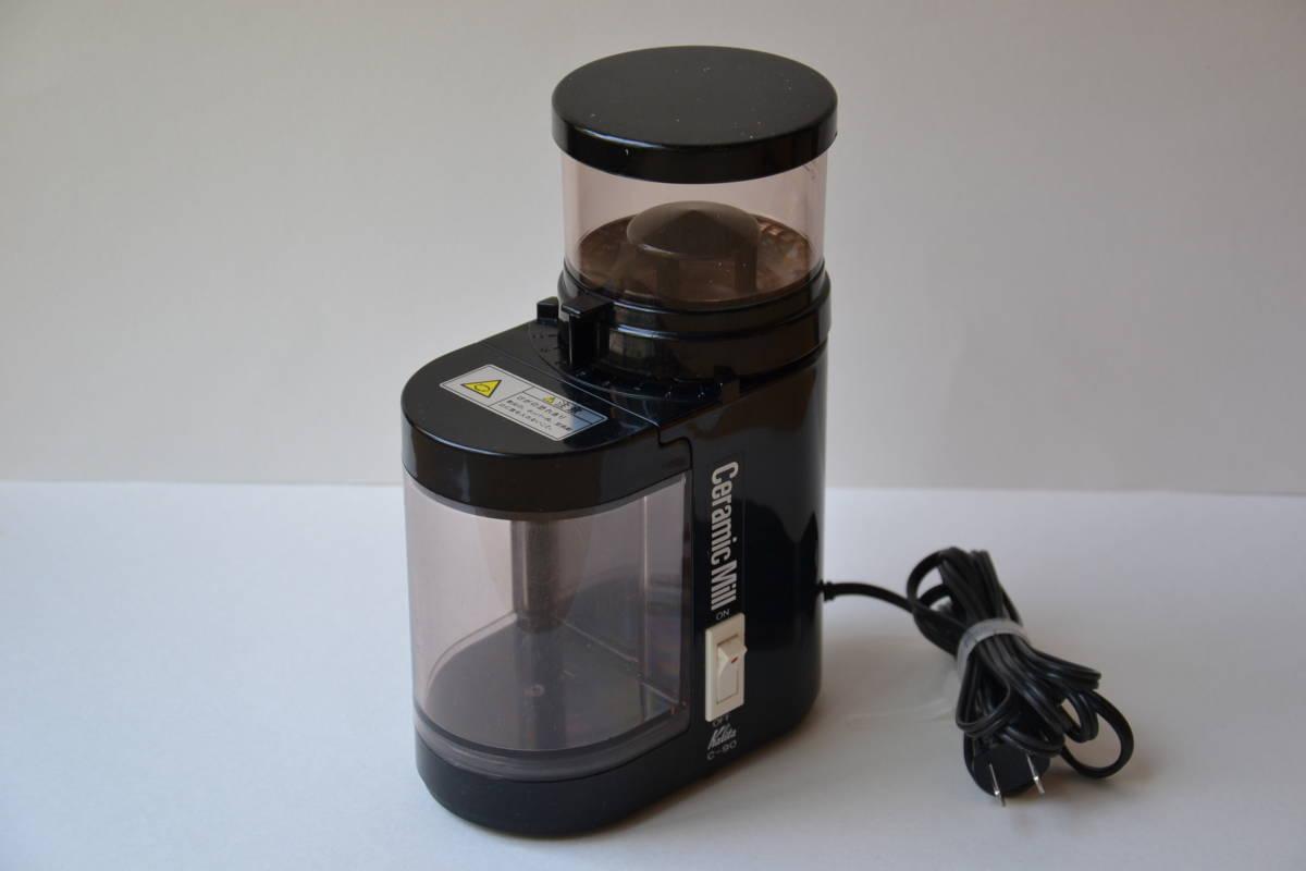 Kalita セラミックミル コーヒーミル C-90 ブラック