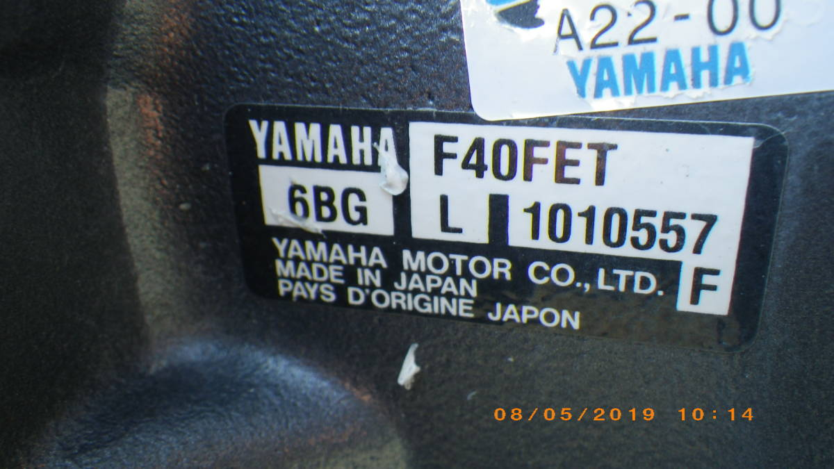 ヤマハFW17 _画像8