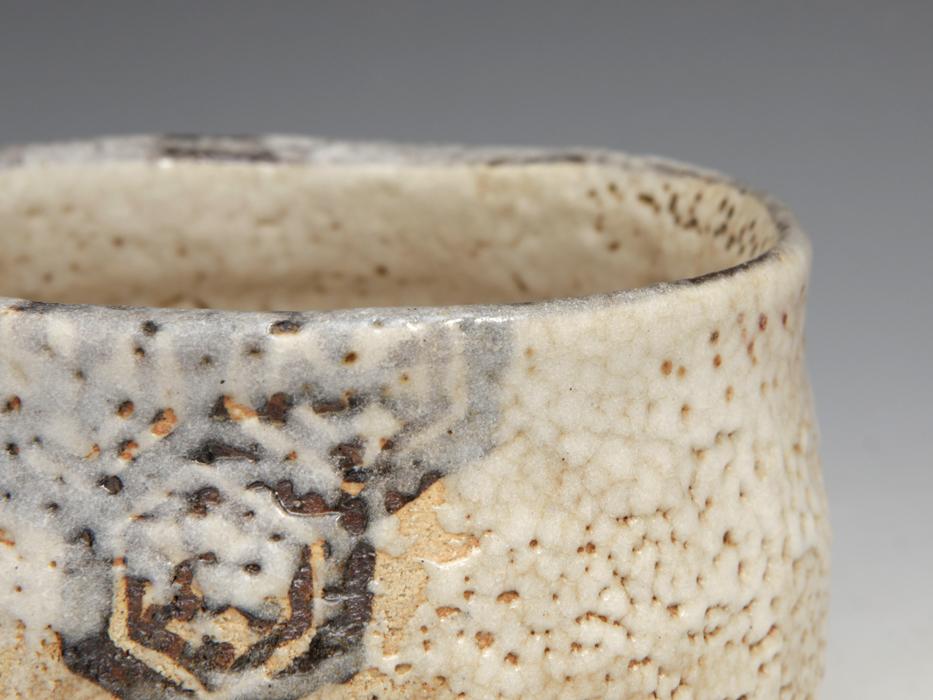 山口錠鉄(造)鼠志野茶碗 共箱 茶道具 現代工芸 美品 伝統工芸師 b5150k_画像5