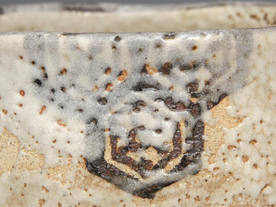 山口錠鉄(造)鼠志野茶碗 共箱 茶道具 現代工芸 美品 伝統工芸師 b5150k_画像9