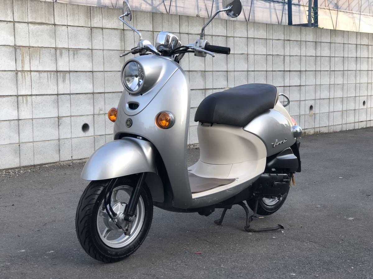 ヤマハ ビーノ VINO SA26J 水冷4サイクル エンジン始動 千葉県 登録書類付き