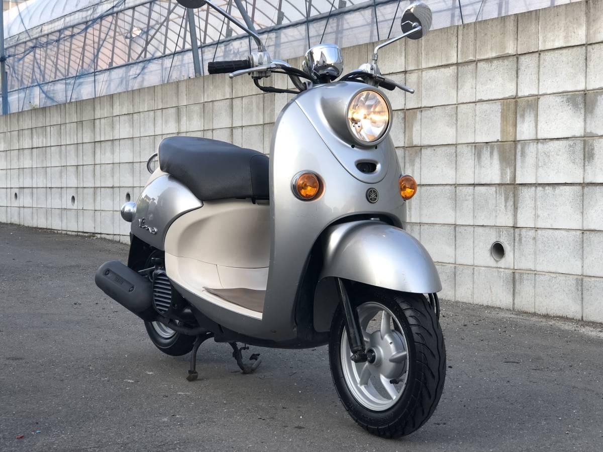 ヤマハ ビーノ VINO SA26J 水冷4サイクル エンジン始動 千葉県 登録書類付き _画像2