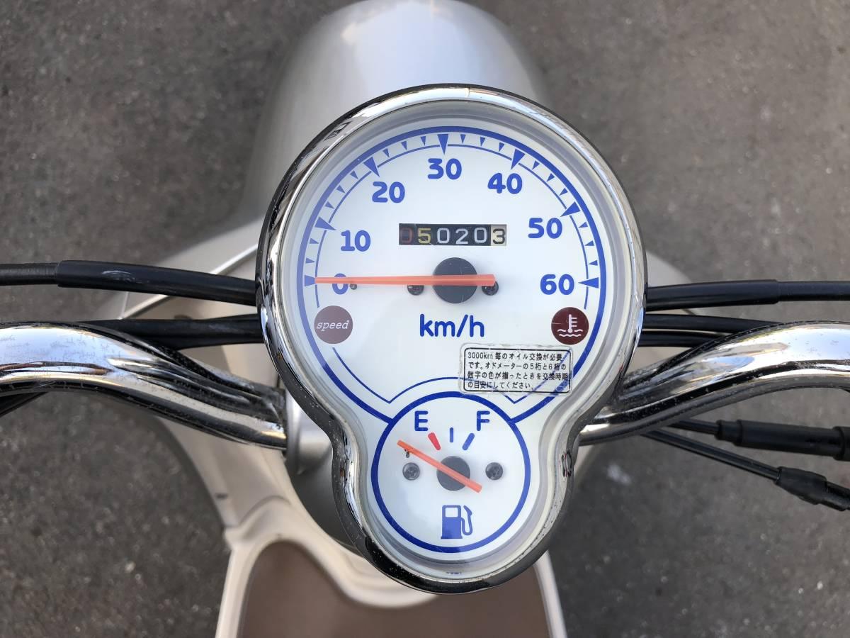 ヤマハ ビーノ VINO SA26J 水冷4サイクル エンジン始動 千葉県 登録書類付き _画像7